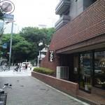 熊野神社前交差点「珈琲ブラジル」